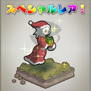yorisumasu3