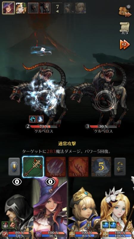 クロマティックソウル 戦闘画面
